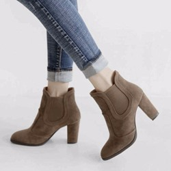 Casual Round Toe Fashion Chelsea Boots