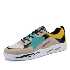 Round Toe Color Block Men's Sneakers