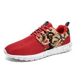 Casual Print Mesh Comfortable Men's Sneakers
