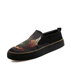 Animal Print Casual Men's Loafers