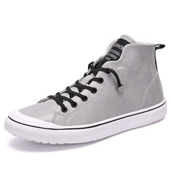 Round Toe Lace-Up Casual Men's Shoes