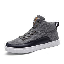 Lace-Up Casual High Upper Men's Sneakers