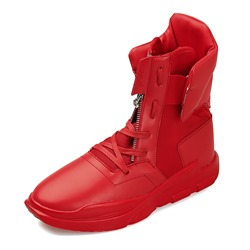 Zipper High Upper Men's Sneakers