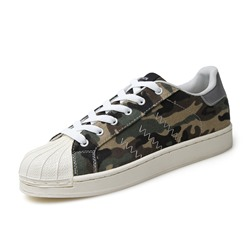 Lace-Up Casual Camouflage Men's Sneakers