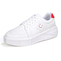 Shoespie Round Toe Low Upper Casual Sneakers