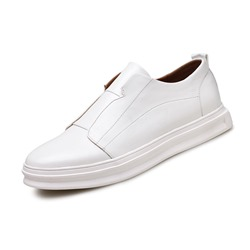 Slip-On Comfortable Low Upper Men's Sneakers
