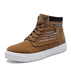 Shoespie Suede Thread Zipper Men's Sneakers