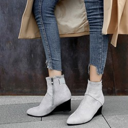 Shoespie Suede Plain Casual Wedge Heel Ankle Boots