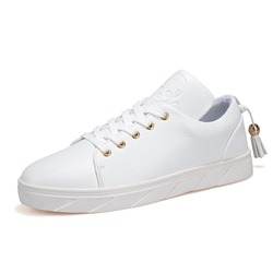 Casual Lace-Up Low Upper Round Toe Men's Sneakers