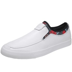 Casual Slip-On Round Toe Men's Sneakers