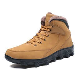Shoespie Round Toe Snow Boots Plain PU Men's Boots