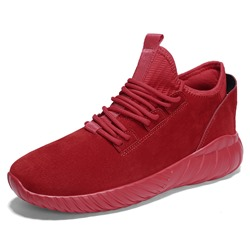 Shoespie Mesh Lace-Up Round Toe Men's Sneakers