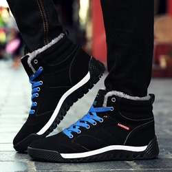 Shoespie Lace-Up Round Toe Suede Men's Snow Boots