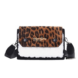 Shoespie Thread Suede Letter Rectangle Crossbody Bags