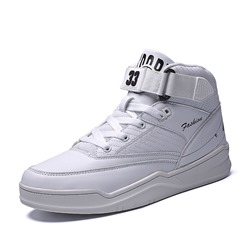 Shoespie High-Cut Upper Lace-Up Round Toe Men's Skate Shoes