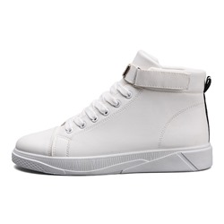 Shoespie High Cut Upper Lace-Up Plain Round Toe Men's Sneakers