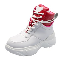 Shoespie Heart-Shaped High Top Chunky Sneakers