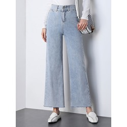 Plain Wide Legs Zipper Women's Jeans