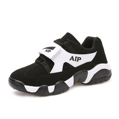 Shoespie Sport Casual Men's Chunky Sneakers