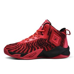 Shoespie Lace-Up Sport Casual Basketball Men's Sneakers
