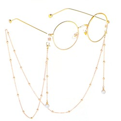 Golden Metal Glasses Chain Holder Lanyard Necklace