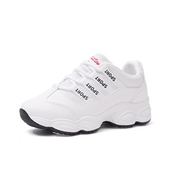 Shoespie Casual Mesh Letter Sneakers