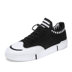 Shoespie Men's Stripe Skate Shoes