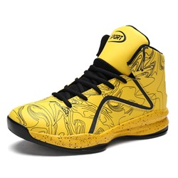 Shoespie Men's High Top Sports Print Basketball Sneakers