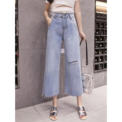 Hole Plain Loose Women's Jeans