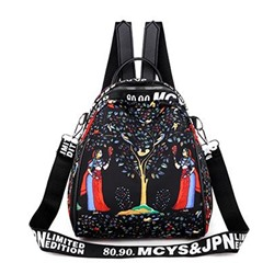 Shoespie Oxford Cartoon Print Backpacks