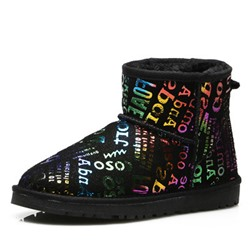 Shoespie Trendy Color Block Slip-On Round Toe Thread Boots