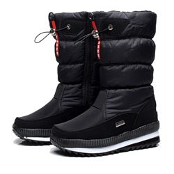 Shoespie Side Zipper Round Toe Plain Casual Snow Boots
