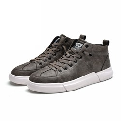 Shoespie Men's Color Block Lace-Up Round Toe Skate Shoes