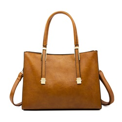 Shoespie PU Thread Plain Rectangle Casual Tote Bags