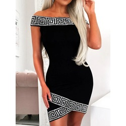 Above Knee Short Sleeve Off Shoulder Pullover Women's Dress