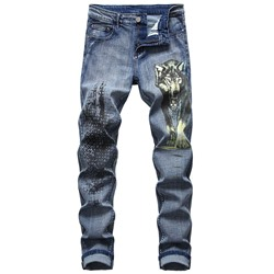 Print Animal Mid Waist European Jeans