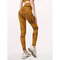 Camouflage Breathable Nylon Ankle Length Running Pants